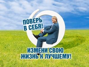 Плющенко на кресле на лугу в Интернете